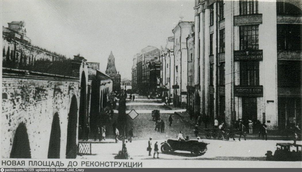 1925-1933