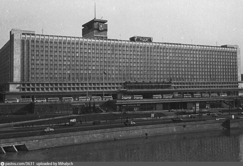 1965–1968