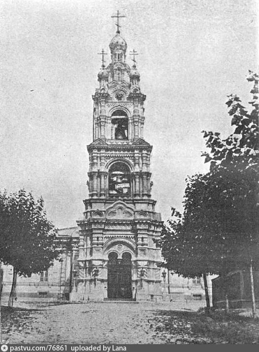 1908-1909