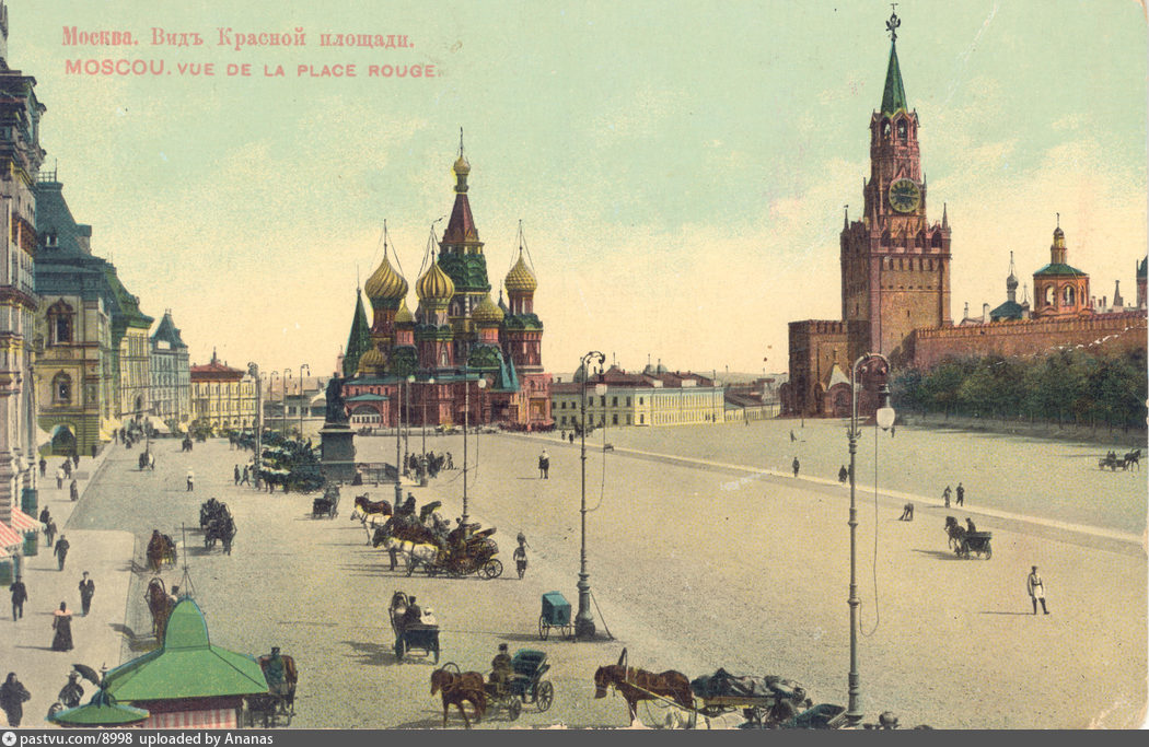 1895-1908