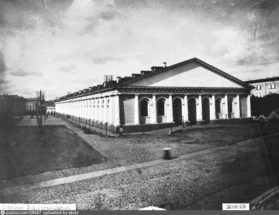 1870-1899