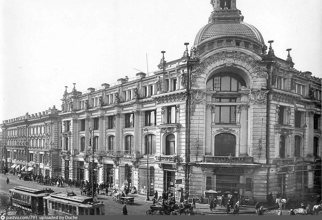 1926-1932