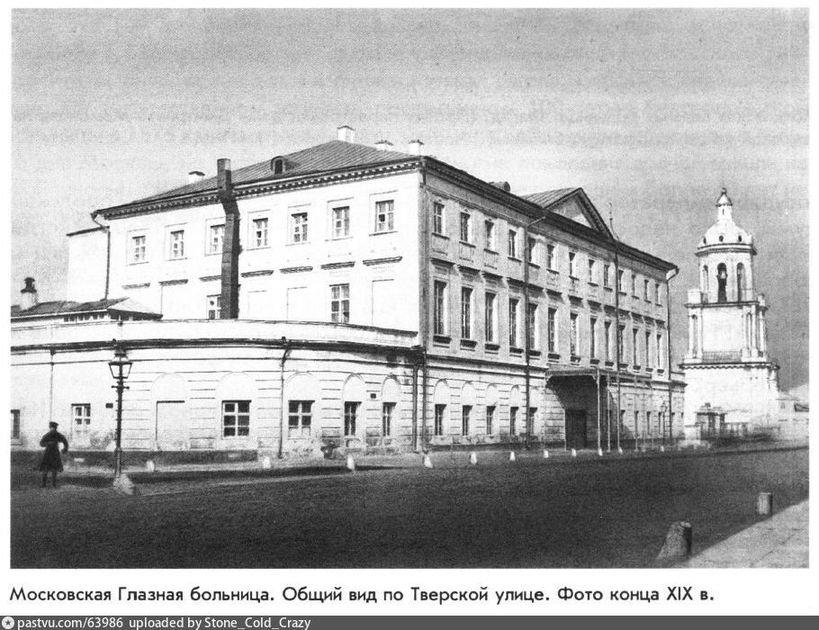 1885-1900