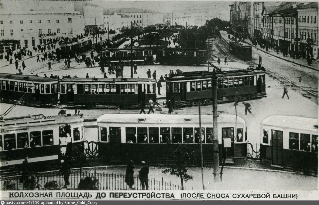 1931-1934