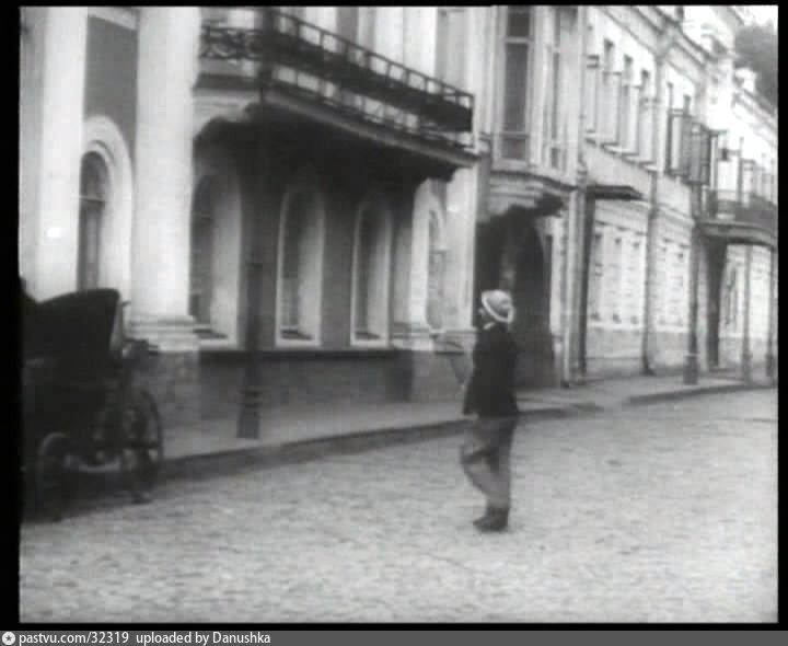 1923-1924