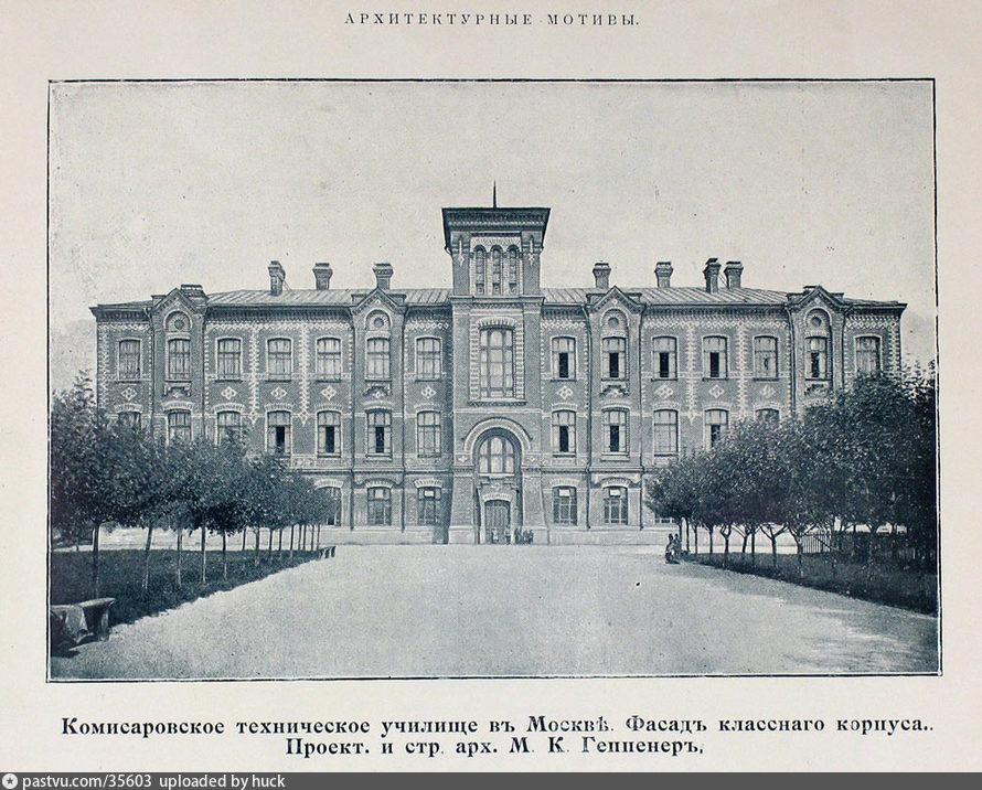 1892-1903