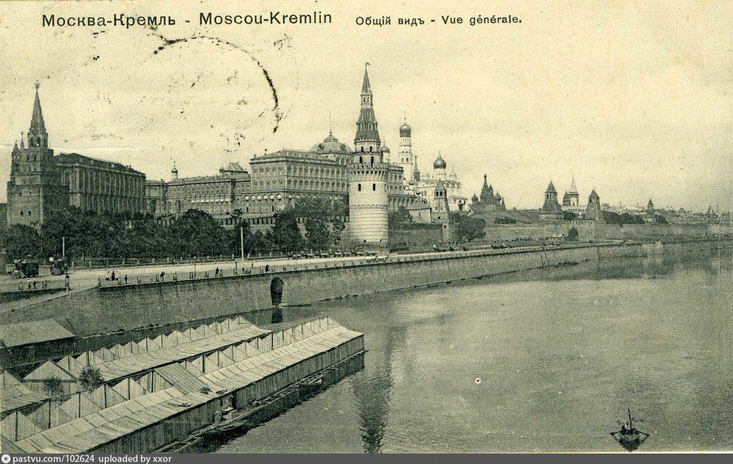 1899-1912