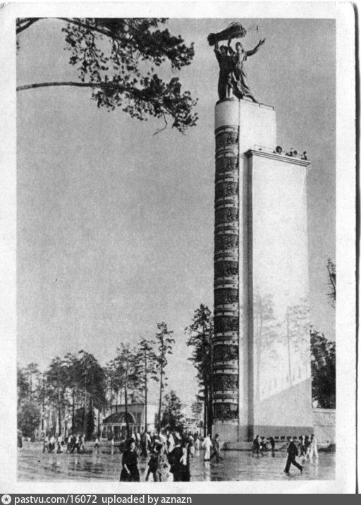ВСХВ. Башня у главного входа, 1939
