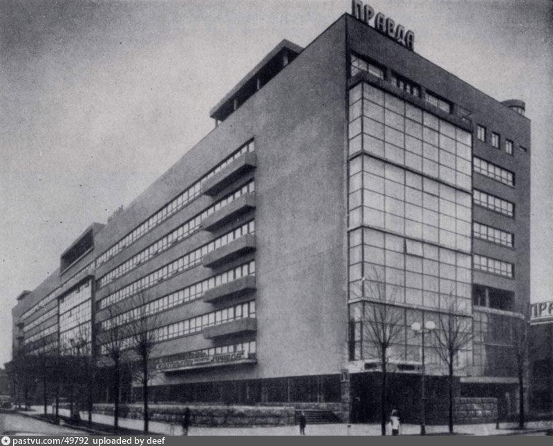 1936-1940