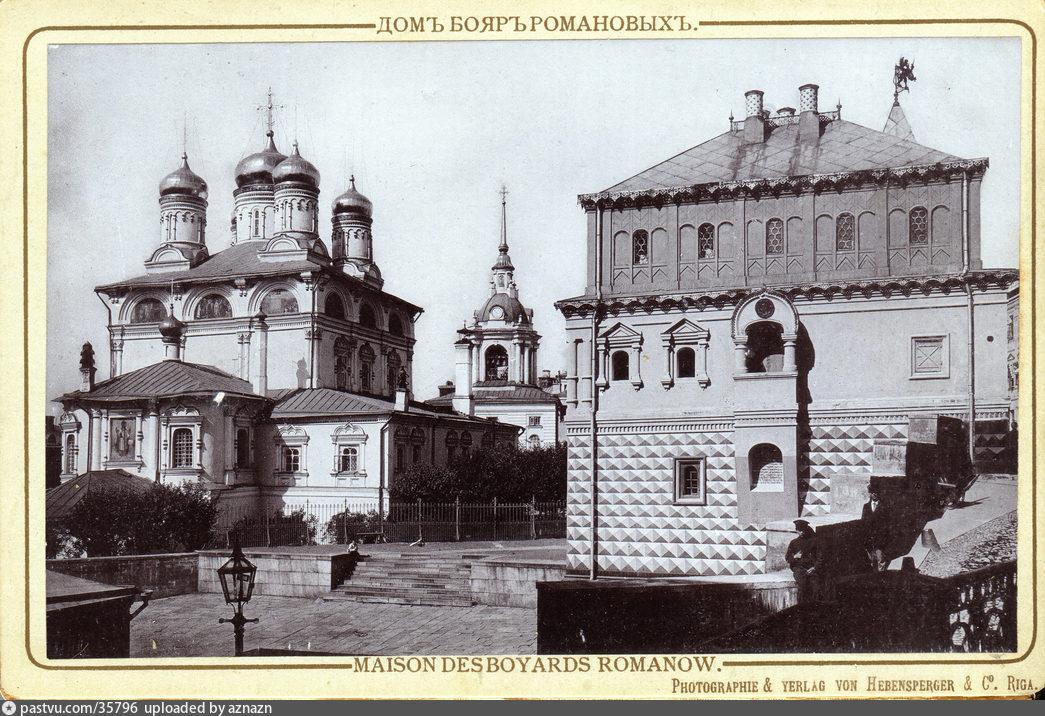 1895-1898