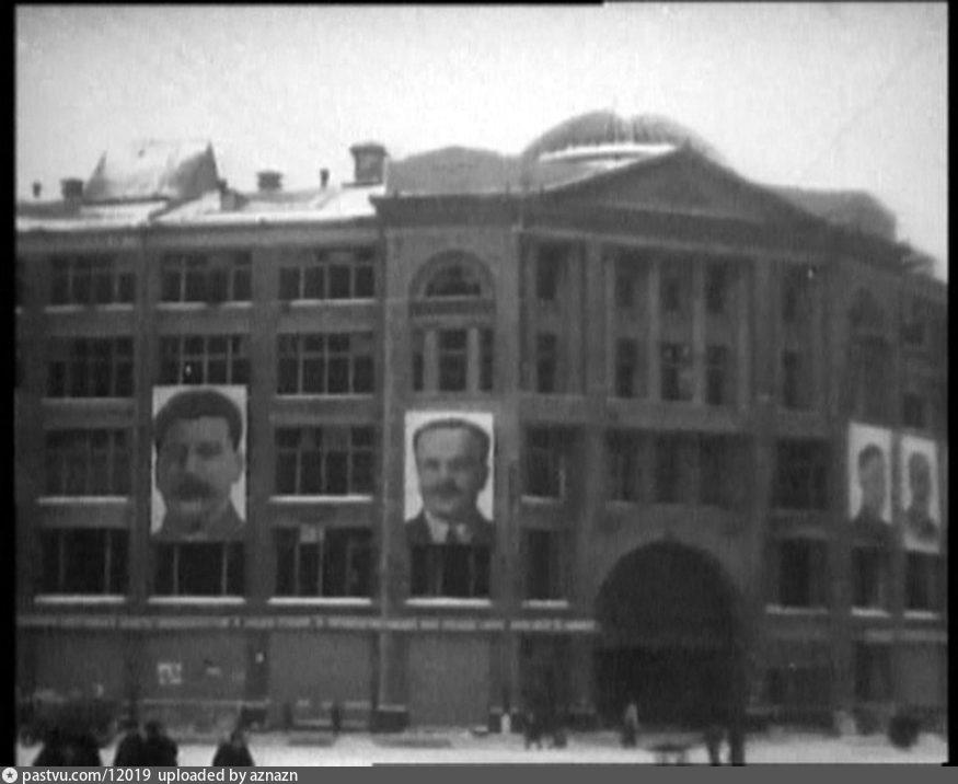 1938-1941