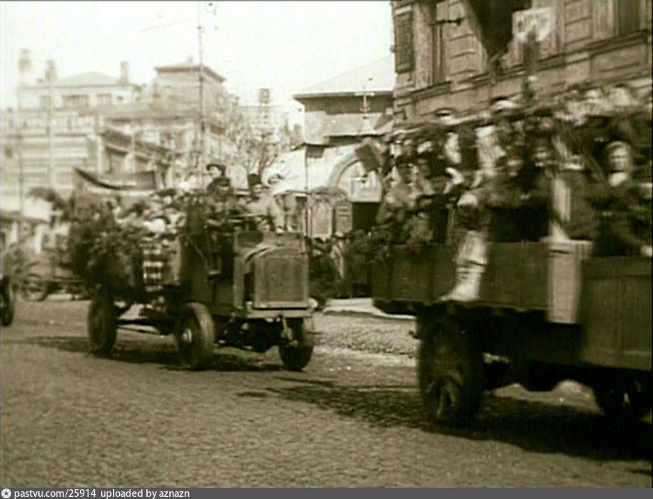 1924-1926