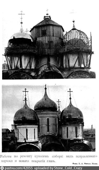 1894-1895