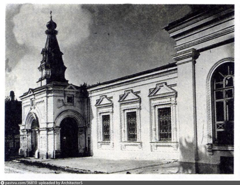 1903-1926