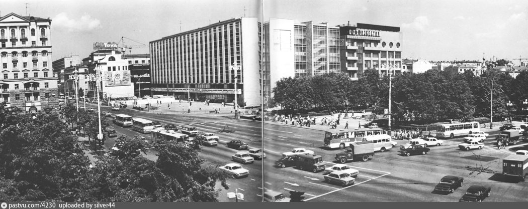 1978-1984