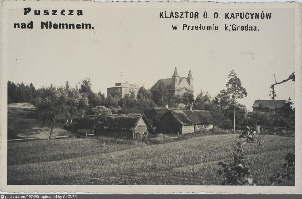 �������. ������� ���������. ����������, ����������� �������, 1938-1939