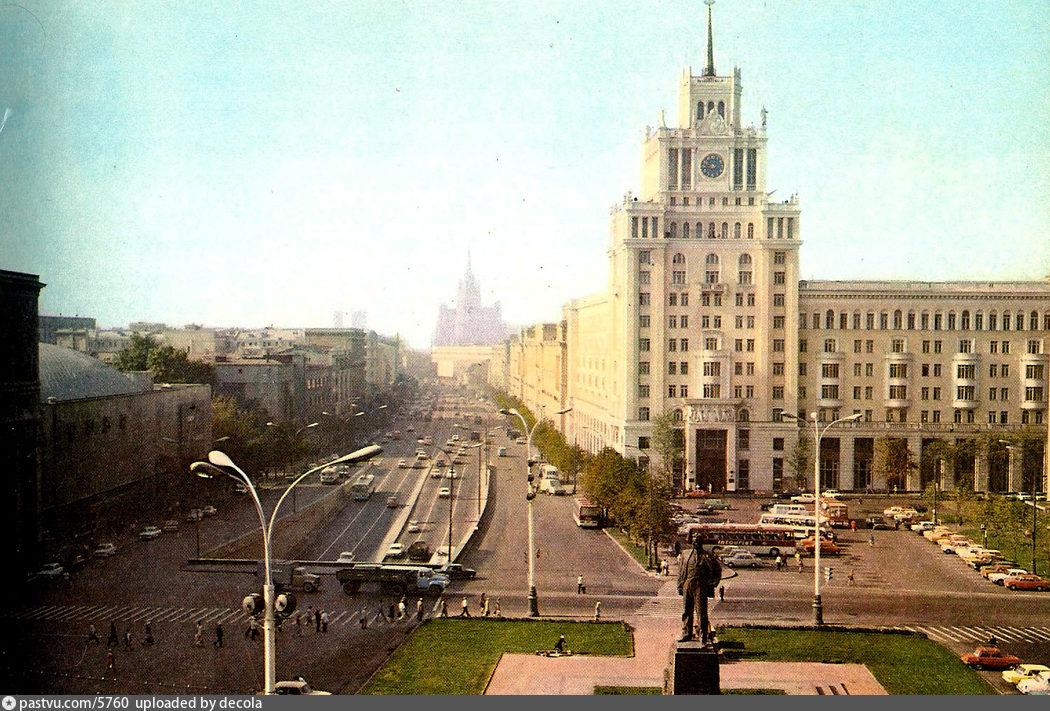 1973-1979