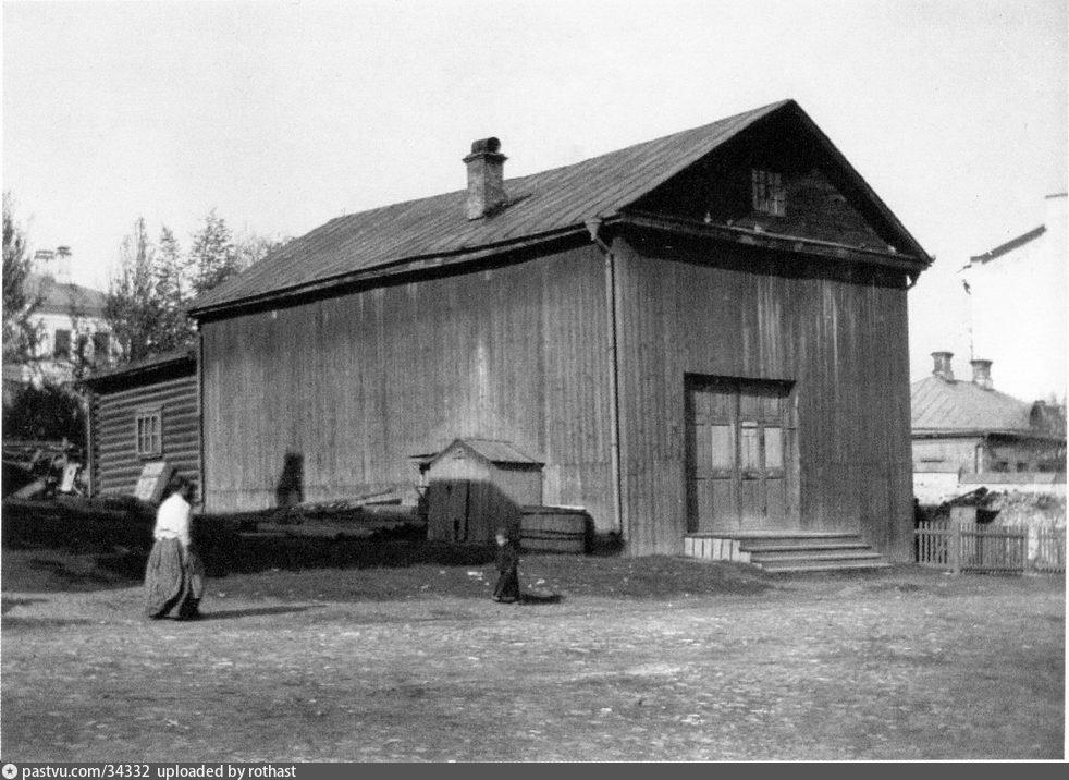 1897-1899