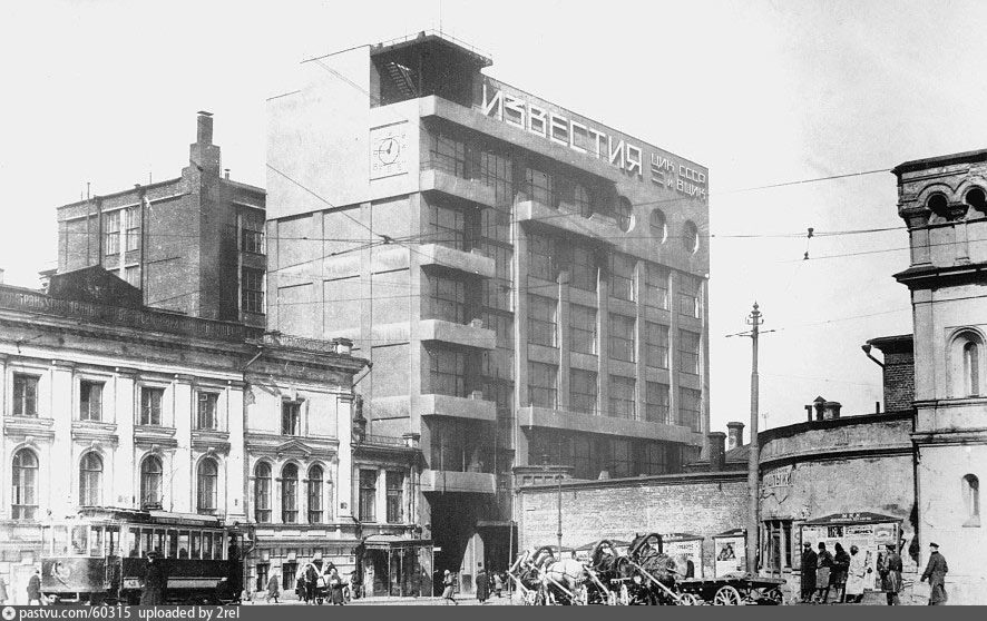 1927-1930