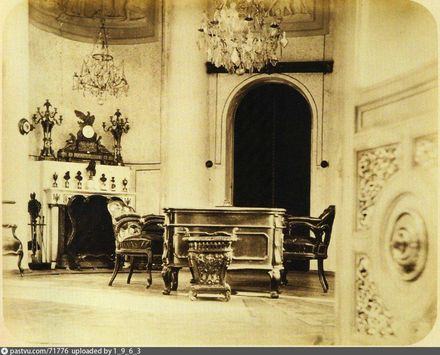 1867-1869