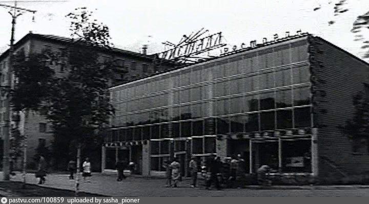 a4713d2b0236 Ленинский проспект д.88, ресторан