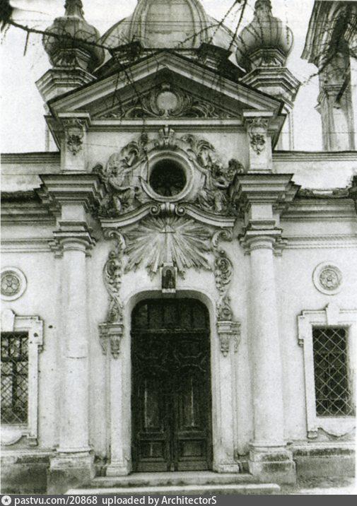 1907-1928