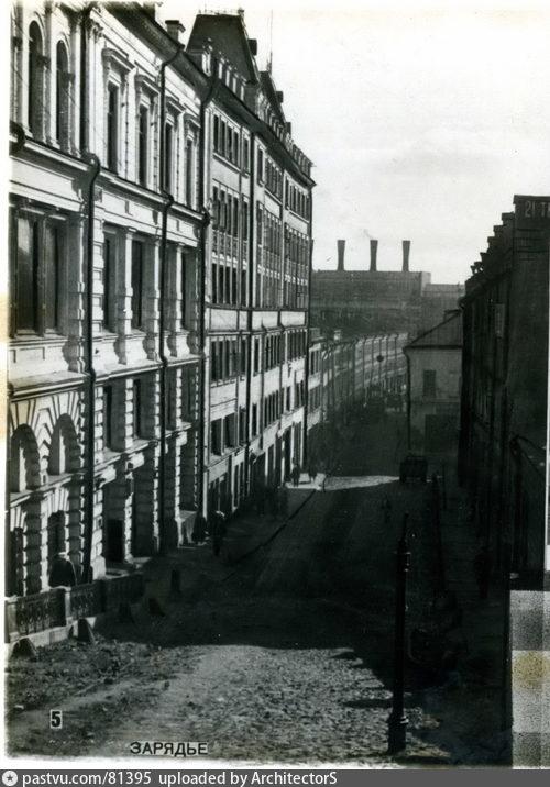1926-1937