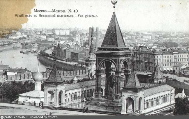 1912-1918