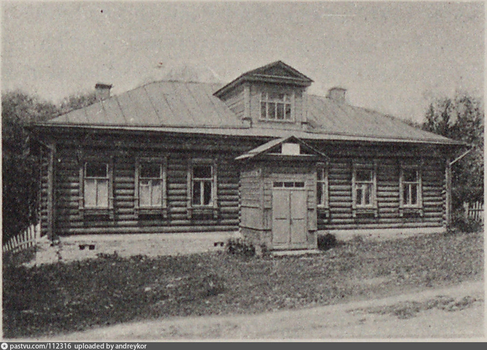 1903-1911