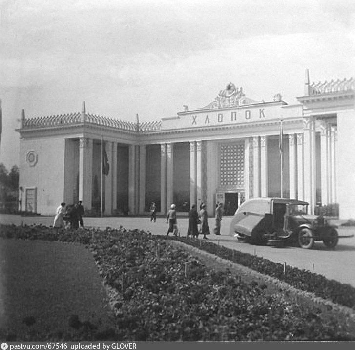 Павильон Хлопок, 1939-1941