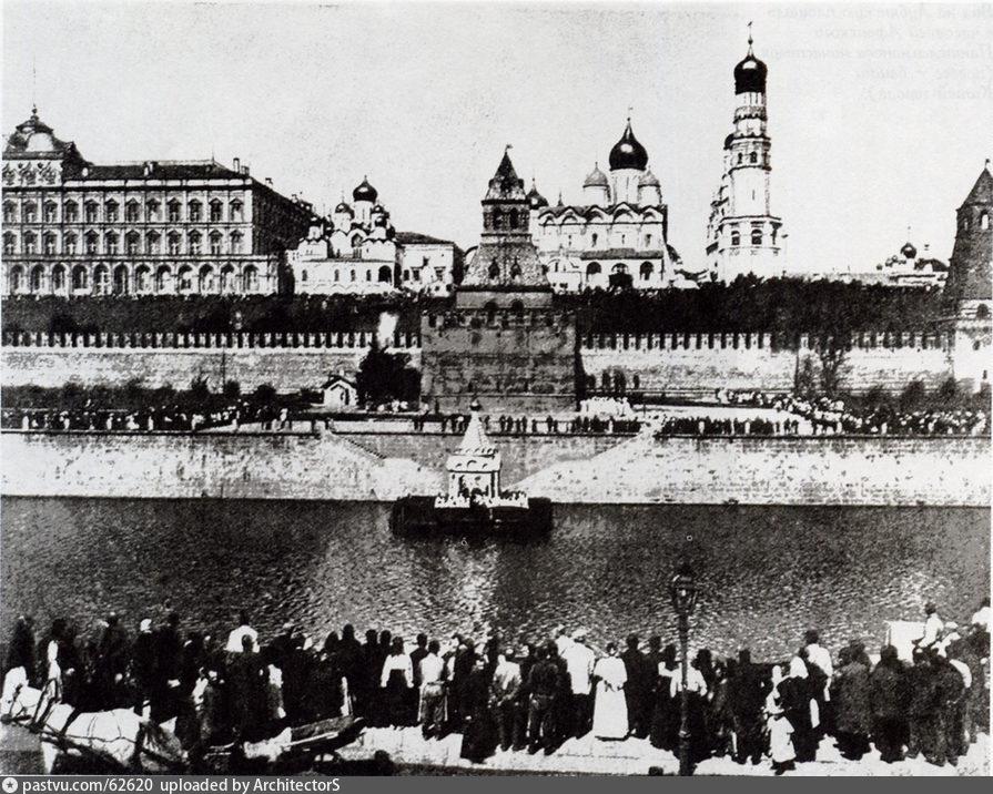 1906-1916