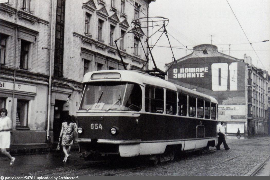 1966-1974