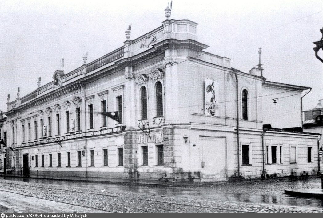 1919-1930