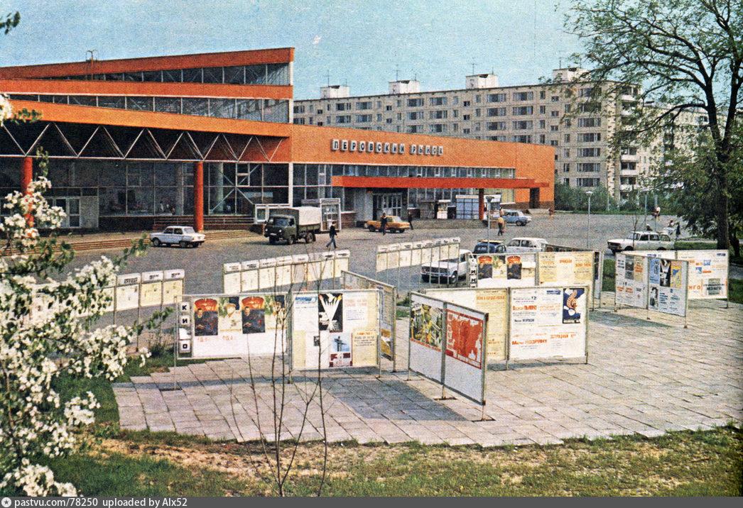 Гбуз во городская клиническая больница скорой медицинской помощи г.владимира