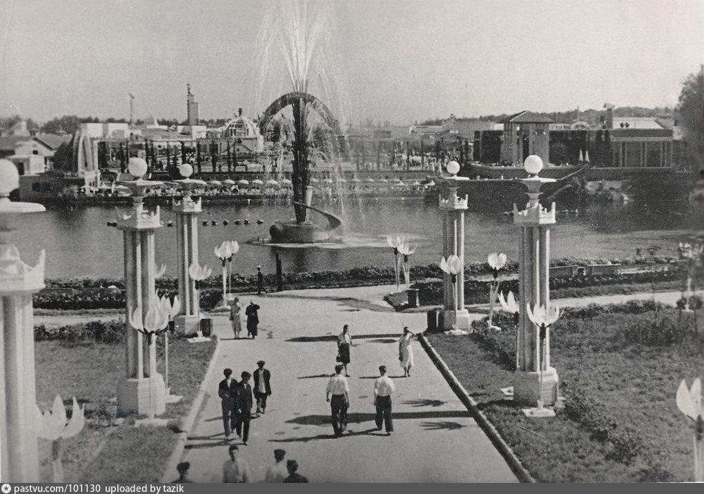 ВСХВ, фонтан