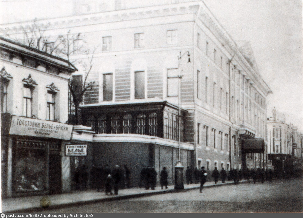 1916-1918