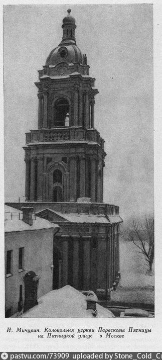 1913-1930