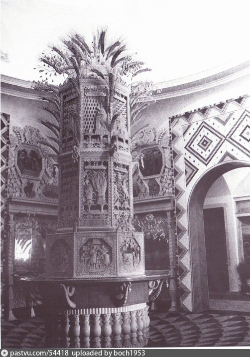 В павильоне Башкирии (1939)