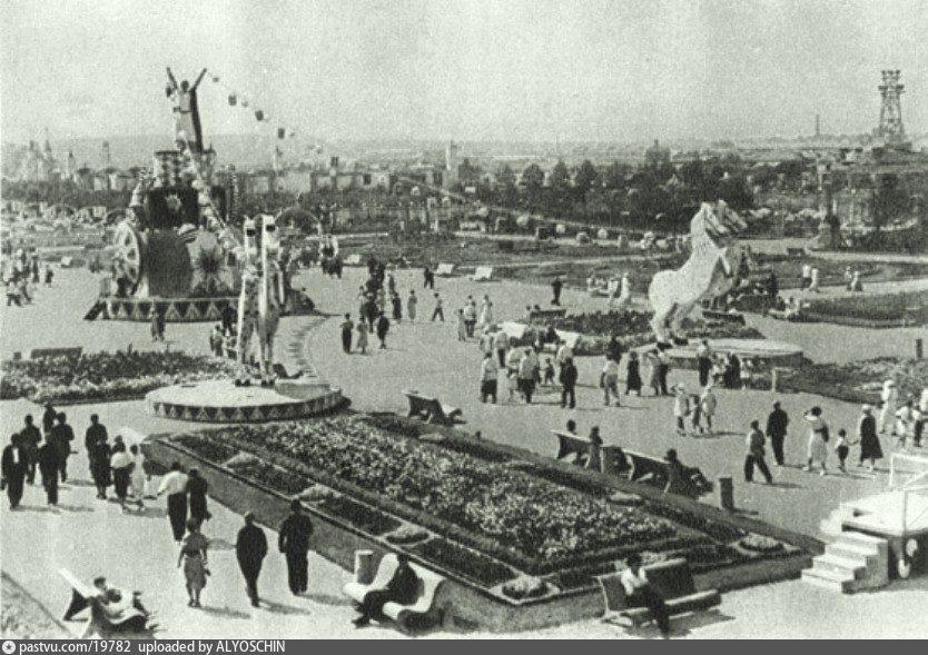 ����������� ���� �������� � ������ ��. ��������. ��������� �������, 1938-1939