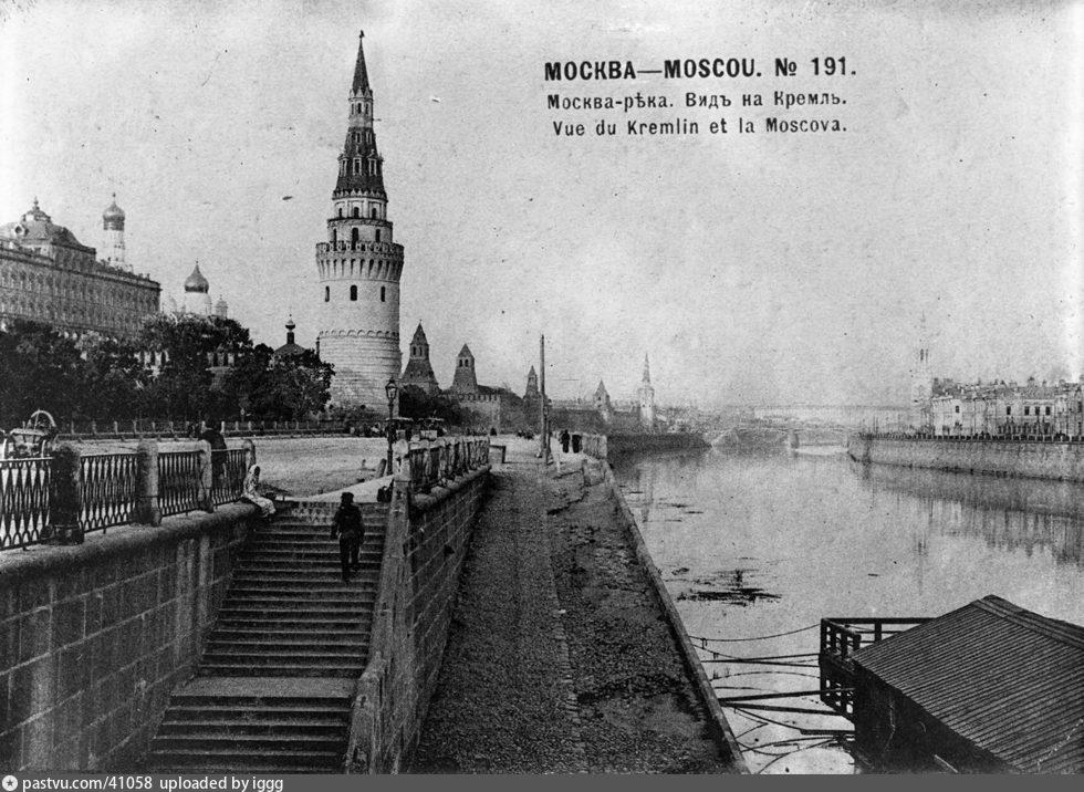 1880-1917