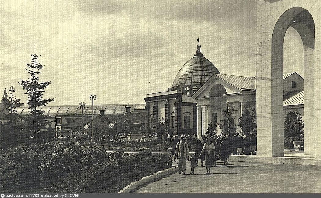 ВСХВ. Городок Животноводства, 1954