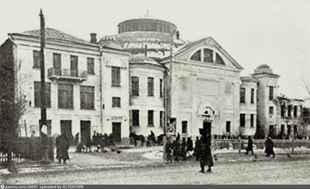 1911-1918