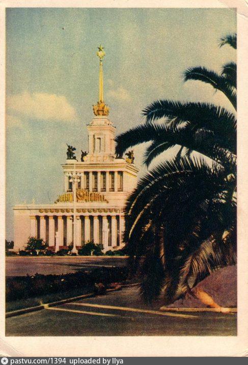 1953-1956