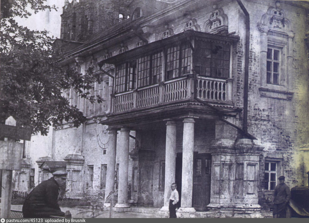 1922-1941