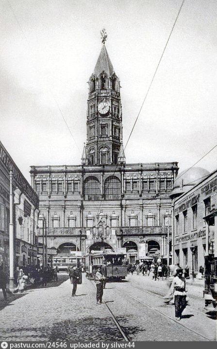 1909-1912