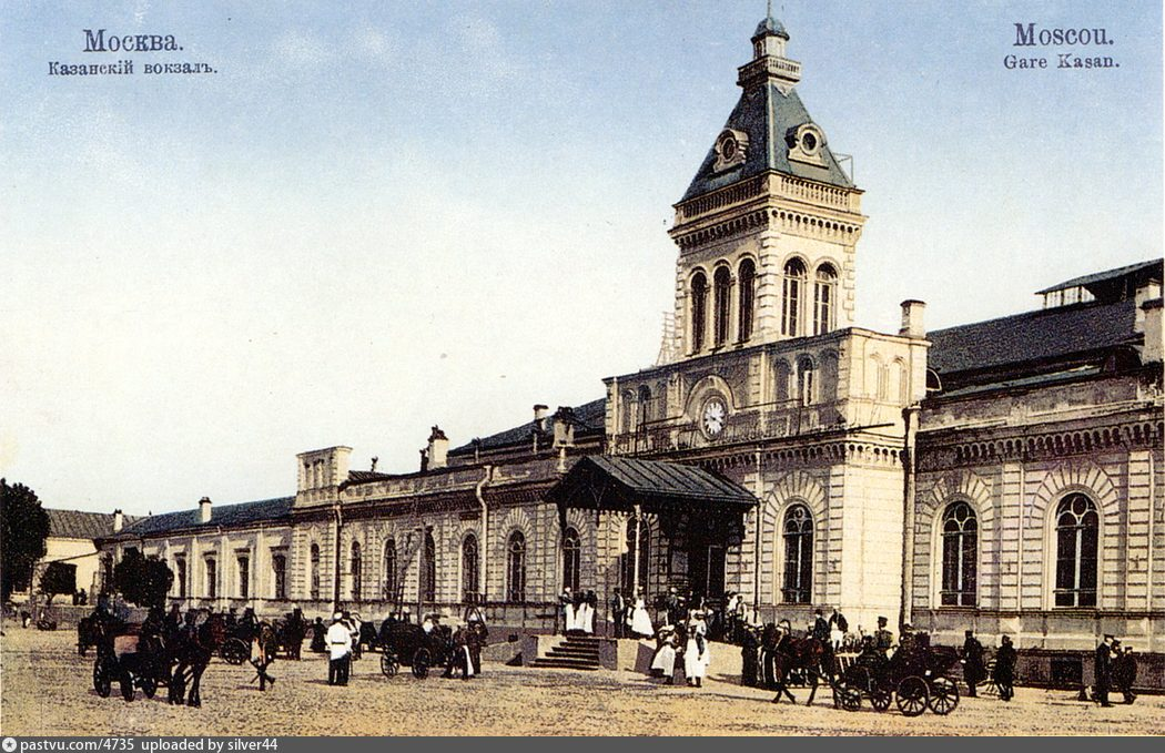 1895-1912