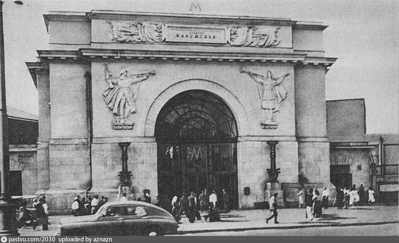 1950–1955