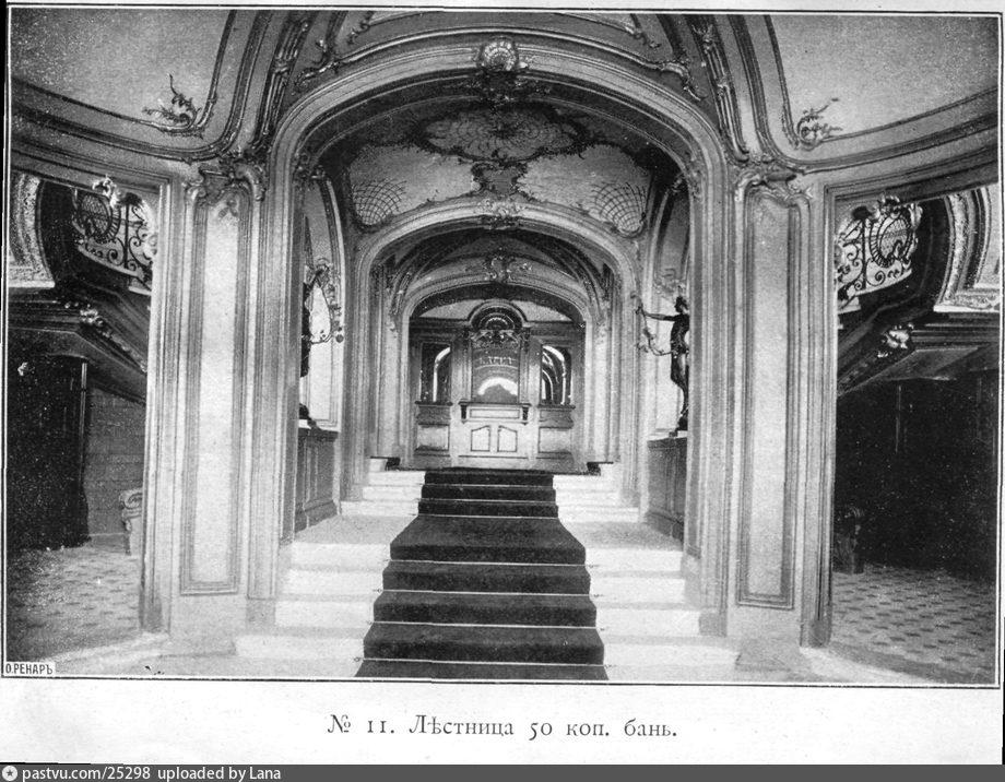1895-1896
