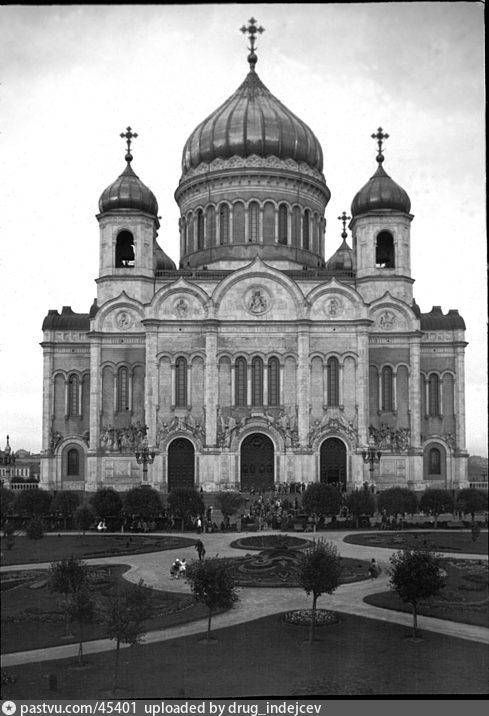 1925-1930