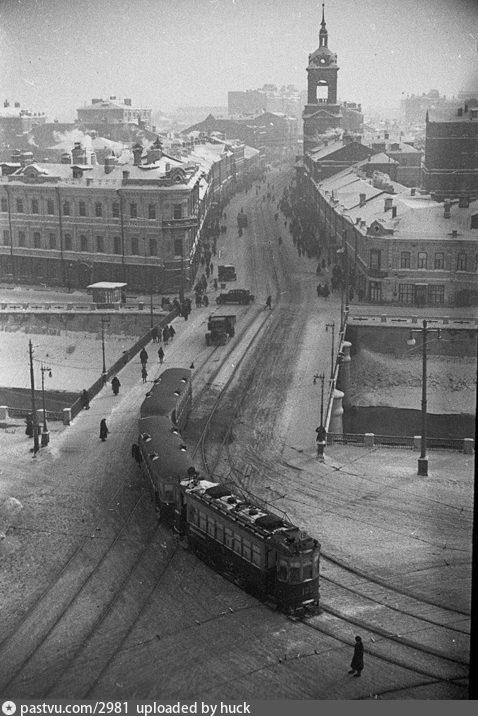 1938–1950
